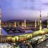 Umrah Ziarah Taif Nov-Dis 2018 – Pakej Gold
